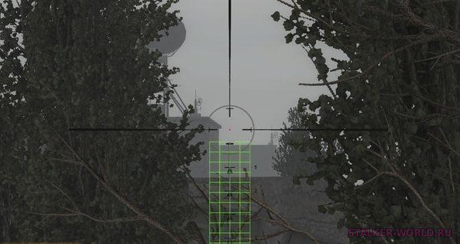 Антенны в Чернобыле-1 Интерпол в Зоне