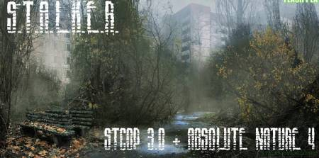 Сталкер: Call of Pripyat - STCoPWP 3.0 + Absolute Nature 4 скриншот